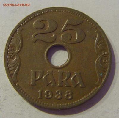 25 пара 1938 Югославия №1 20.01.2021 22:00 М - CIMG4527.JPG