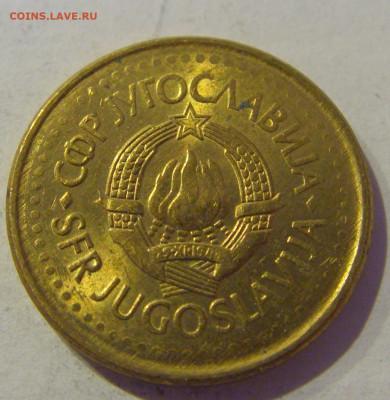 20 пара 1920 Югославия №1 20.01.2021 22:00 М - CIMG4537.JPG