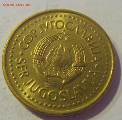 20 пара 1920 Югославия №2 20.01.2021 22:00 М - CIMG4541.JPG