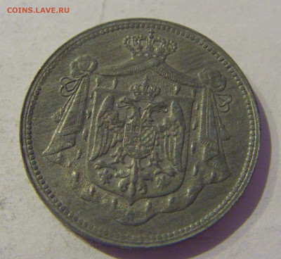 10 пара 1920 Югославия №1 20.01.2021 22:00 М - CIMG4545.JPG