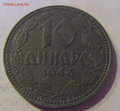 10 динар 1943 Сербия №1 20.01.2021 22:00 М - CIMG4551.JPG