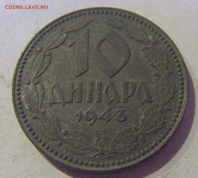 10 динар 1943 Сербия №2 20.01.2021 22:00 М - CIMG4555.JPG