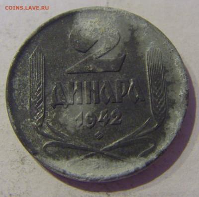 2 динара 1942 Сербия №1 20.01.2021 22:00 М - CIMG4559.JPG