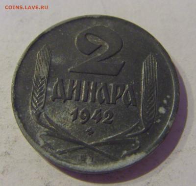 2 динара 1942 Сербия №2 20.01.2021 22:00 М - CIMG4562.JPG