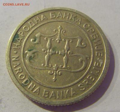 2 динара 2003 Сербия №1 20.01.2021 22:00 М - CIMG4570.JPG