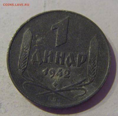 1 динар 1942 Сербия №1 20.01.2021 22:00 М - CIMG4572.JPG