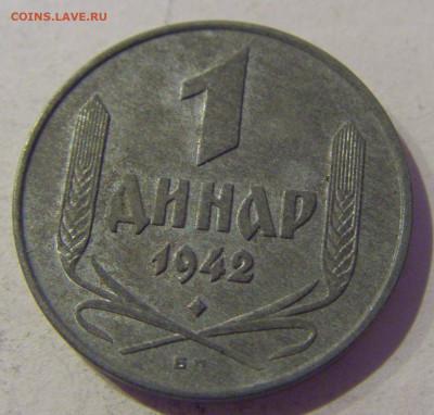 1 динар 1942 Сербия №2 20.01.2021 22:00 М - CIMG4576.JPG