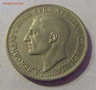 1 динар 1925 Сербия №1 20.01.2021 22:00 М - CIMG4582.JPG