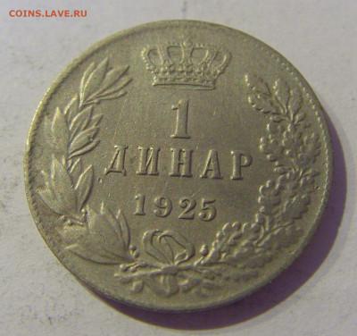 1 динар 1925 Сербия №1 20.01.2021 22:00 М - CIMG4580.JPG