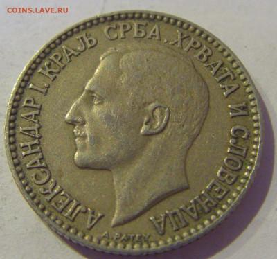1 динар 1925 Сербия №2 20.01.2021 22:00 М - CIMG4586.JPG