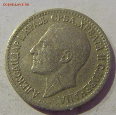50 пара 1925 Сербия №1 20.01.2021 22:00 М - CIMG4590.JPG