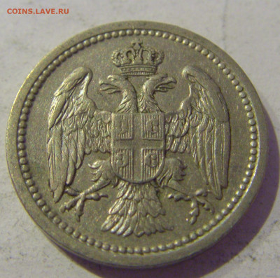 10 пара 1912 Сербия №2 20.01.2021 22:00 М - CIMG4618.JPG