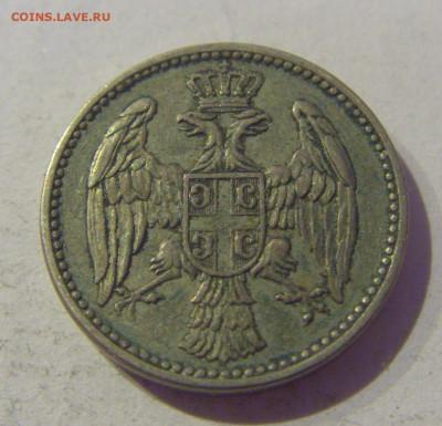5 пара 1912 Сербия №1 20.01.2021 22:00 М - CIMG4622.JPG