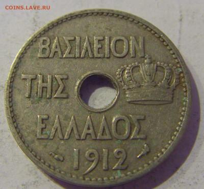 10 лепта 1912 Греция №3 20.01.2021 22:00 М - CIMG4698.JPG