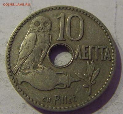 10 лепта 1912 Греция №3 20.01.2021 22:00 М - CIMG4696.JPG
