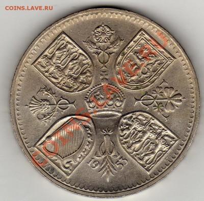 Великобритания крона 1953 до 06.10.11 в 22.00мск (629) - img155