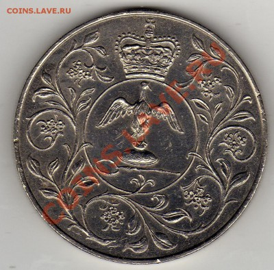 Великобритания крона 1977 до 06.10.11 в 22.00мск (580) - img163