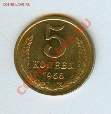Несколько мешковых монет СССР на оценку (1 коп,5 коп) - сканирование0001