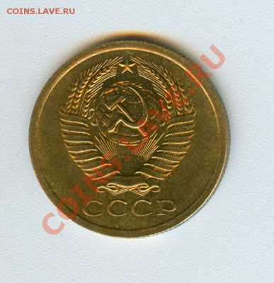 Несколько мешковых монет СССР на оценку (1 коп,5 коп) - сканирование0002