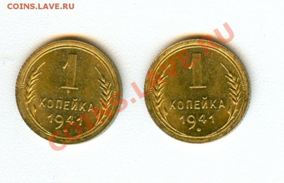 Несколько мешковых монет СССР на оценку (1 коп,5 коп) - сканирование0003