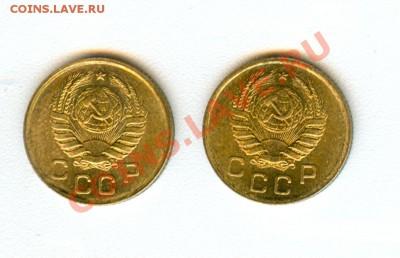 Несколько мешковых монет СССР на оценку (1 коп,5 коп) - сканирование0004