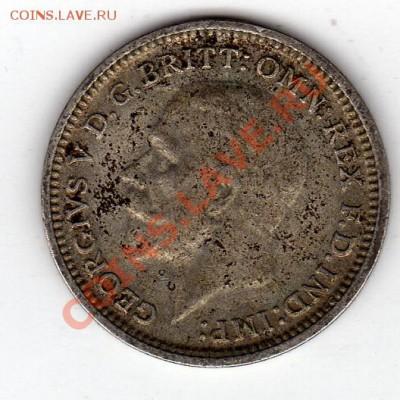 Ag Великобритания 3 пенса 1934 до 06.10.11 в 22.00мск (255) - img169