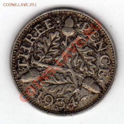 Ag Великобритания 3 пенса 1934 до 06.10.11 в 22.00мск (255) - img170