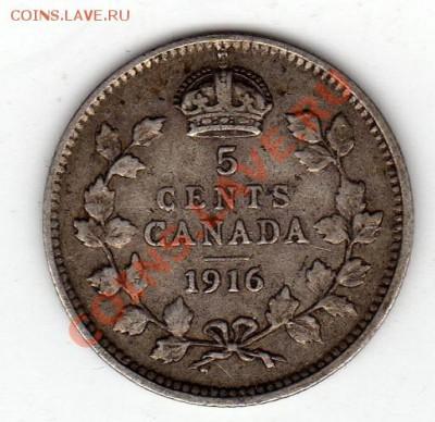 Ag Канада 5 центов 1916 до 06.10.11 в 22.00мск (593) - img175