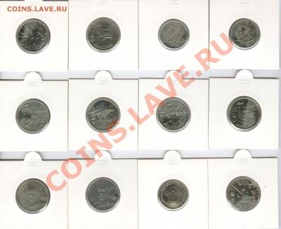 1 и 2 рублёвые монеты РФ  1999-2001гг до 8.10.11г  22.00 Мск - +1