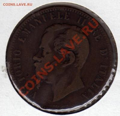 Италия 10 чентезими 1867 до 06.10.11 в 22.00мск (590) - img204