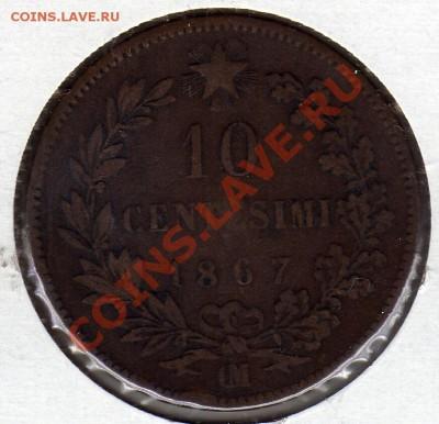 Италия 10 чентезими 1867 до 06.10.11 в 22.00мск (590) - img205