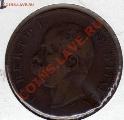 Италия 10 чентезими 1893 до 06.10.11 в 22.00мск (590) - img206