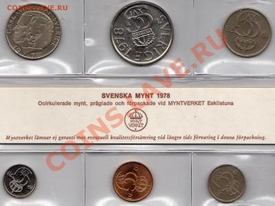 Швеция годовой набор 1978 (6шт.) до 06.10.11 в 22.00мск(611) - img218