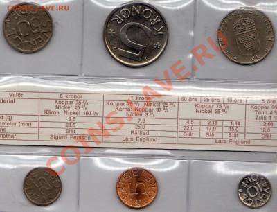 Швеция годовой набор 1978 (6шт.) до 06.10.11 в 22.00мск(611) - img219