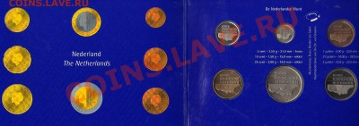 Нидерланды год.набор 1999 (6шт.) до 06.10.11 в 22.00мск(607) - img220