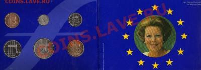 Нидерланды год.набор 1999 (6шт.) до 06.10.11 в 22.00мск(607) - img221