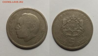 Марокко 5 дирхамов 1980 года - 18.01 22:00 мск - IMG_20210107_105323