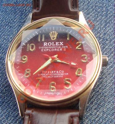 Часы ROLEX - DSC04101.JPG