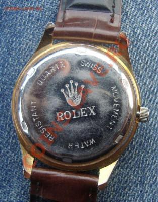 Часы ROLEX - DSC04102.JPG