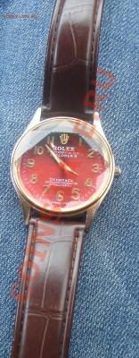 Часы ROLEX - DSC04112.JPG