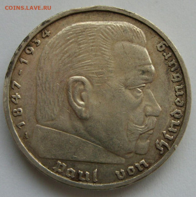 Германия, иностранщина (наборы, на вес, евро), царизм, СССР. - 5 марок Гинденбург 1939 A - 2