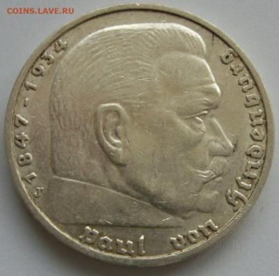 Германия, иностранщина (наборы, на вес, евро), царизм, СССР. - 5 марок Гинденбург 1937 J - 2