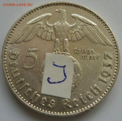 Германия, иностранщина (наборы, на вес, евро), царизм, СССР. - 5 марок Гинденбург 1937 J - 1