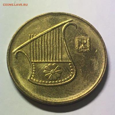 Израиль ½ нового шекеля, 5772 (2012) - image-16-01-21-06-50