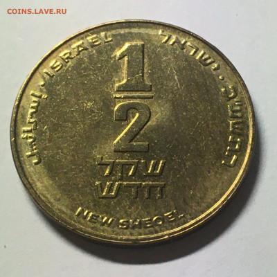 Израиль ½ нового шекеля, 5772 (2012) - image-16-01-21-06-50-1