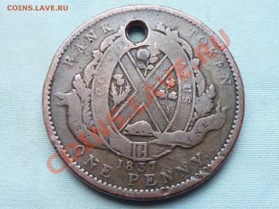 TOKEN 1837 ONE PENNY CANADA.до 8.10.11 в 22-00 - MEMO0081.JPG