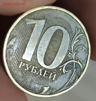 10 рублей 2012 года - IMG_20210117_190618