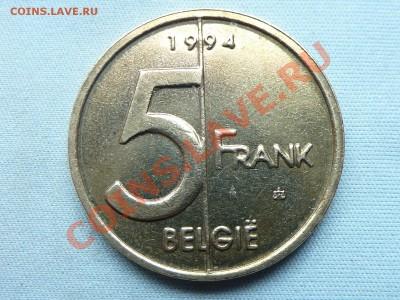 БЕЛЬГИЯ 5 франков 1994г. до 7.10.11 в 22-00 - MEMO0074.JPG