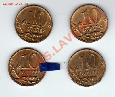 10 коп. расколы, поворот+бонусы До 8.10.2011. 22.00МСК - img031