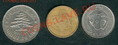 Монеты Азии - Lebanon1
